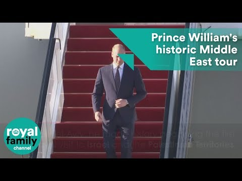 Prince William's historic Middle East tour – the best bits!