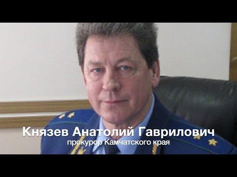 """Новая рубрика """"Вопросы прокурору"""""""