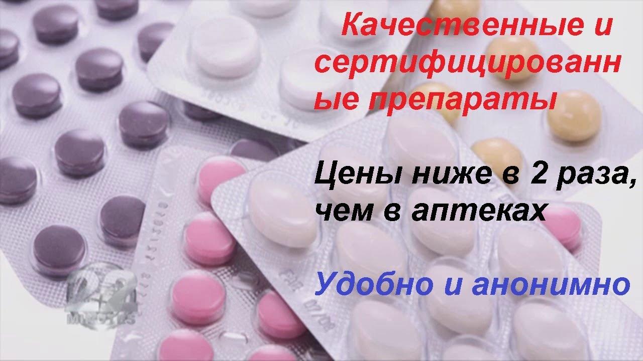 Сиалис тадалафил – инструкция по применению таблеток - YouTube