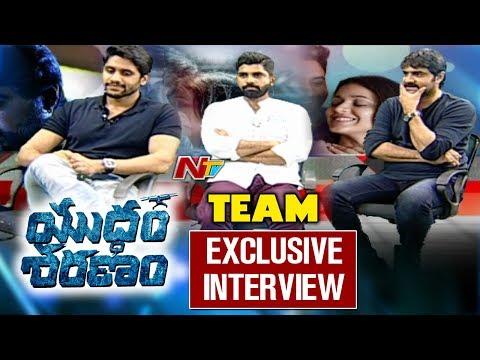 Yuddham Sharanam Movie Team Exclusive Interview || Naga Chaitanya, Srikanth, S.S.Karthikeya || NTV