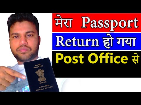 मेरा Passport Return हो गया Post Office से | How Can I Collect My Passport From RPO,re Dispatch,