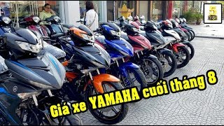 Video Giá xe YAMAHA cuối tháng 8/2018 mới nhất tại ĐẠI LÝ ▶️ Xe Yamaha Exciter 2019 giá tốt 🔴TOP 5 ĐAM MÊ download MP3, 3GP, MP4, WEBM, AVI, FLV September 2018