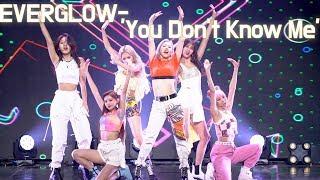 Download lagu EVERGLOW You Don t Know Me 수록곡 무대 HUSH SHOWCASE