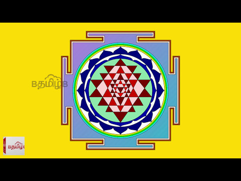 Sri Chakra Specialities.