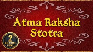 Atma Raksha Stotra with Lyrics | Vajrapanjar Stotra Jain | Jai Jinendra