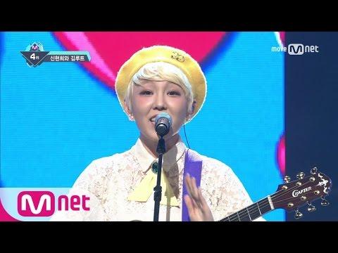 [SEENROOT - Sweet Heart] KPOP TV Show | M COUNTDOWN 170216 EP.511