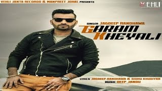 Latest punjabi songs 2016 | GARAM KHEYALI | JAGDEEP RANDHAWA | New Punjabi Songs 2016