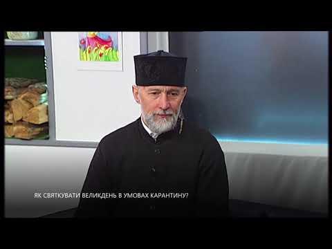 Суспільне Житомир: о.Богдан Бойко. Великдень в умовах карантину