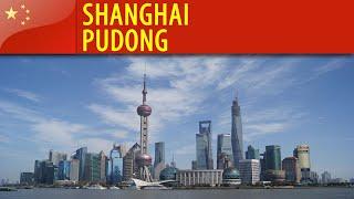 China - Shanghai - Pudong