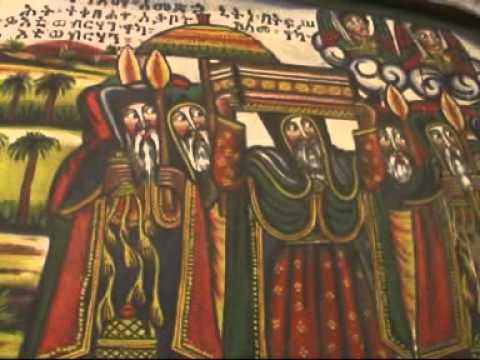 Tabote Tsion be Ethiopia