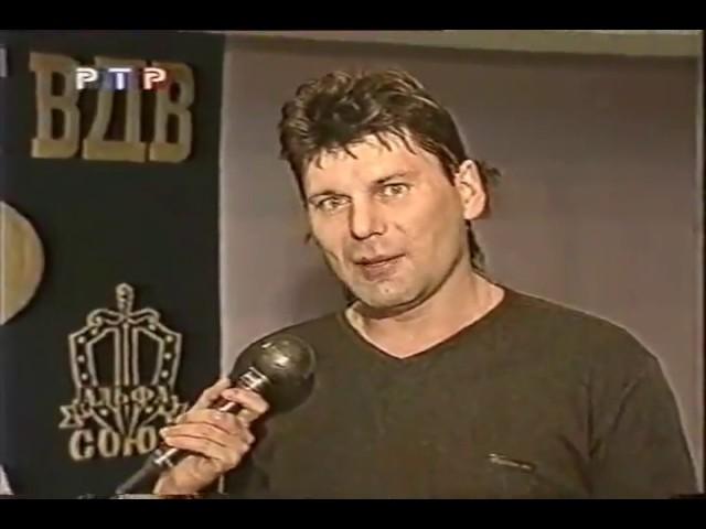 Юрий Клинских Перед выступлением (15.06.2000г)