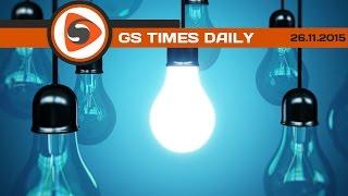 GS Times [DAILY]. Li-Fi — световой интернет