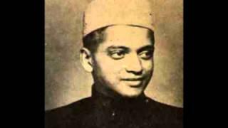 D. V. Paluskar Bhajan - Raghupati Raghav Raja Ram