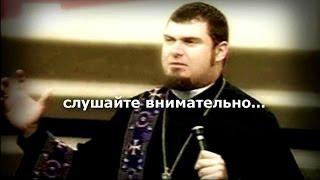Епископ: Верон Аш. Кто будет спасен?