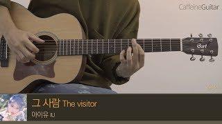Download lagu 그 사람 The visitor - 아이유 IU「Guitar Cover」 기타 커버, 코드, 타브 악보