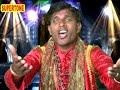 सबल सिंह बावरी पेशी भजन : Sabal Singh Bawari Hit Bhajajn || KHELE BHAGTA MAIN || Deru