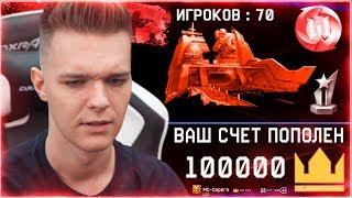 новая КЛАНОВАЯ СИСТЕМА Варфейс