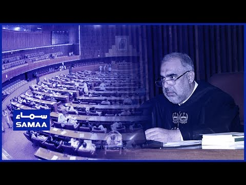 National Assembly Complete Session | SAMAA TV | 23 April 2019