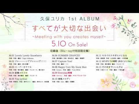 【久保ユリカ】1stALBUM収録「Everyday胃痛」試聴動画