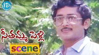 Seethamma Pelli Movie Scenes - Murali Mohan Proposes Revathi || Mohan Babu || Bapu || Aruna