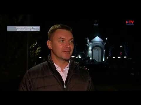 В с. Новая Усмань установили памятник Борису Собакину