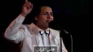 سعدون جابر موال الوطن . الي مضيع ذهب . اروع المواويل العراقية جرش - ارشيف هاني الأردن سعدون جابر