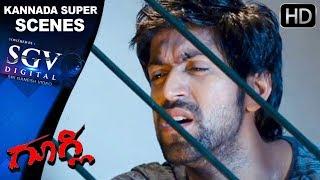 Yash's love feelings scene | Googly Kannada Movie | Kannada comedy scenes 44 | Yash,Ananthnag