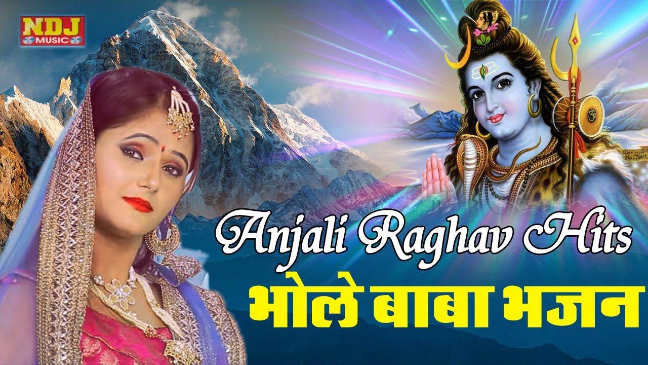 Anjali Raghav Hits