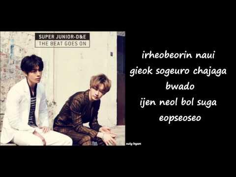 Super Junior- D&E - Growing Pains (Lyrics)