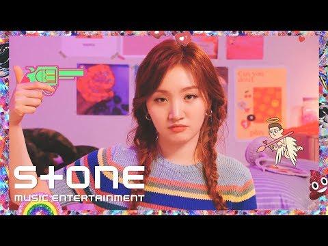 SOLE – LOVIN' U (Feat. pH-1) MV Teaser