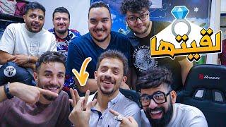 اختارولي عروس من اليوتيوب مع ( أحمد ابو الرب واسامة مروة )