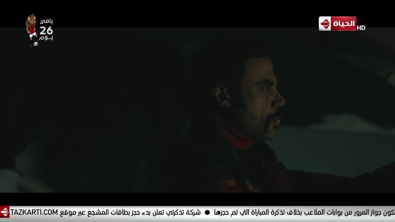هوجان بعد ما عرف إن اللباد هو اللي قتل أبوه.. يا ترى هيعمل إيه مع نور #هوجان