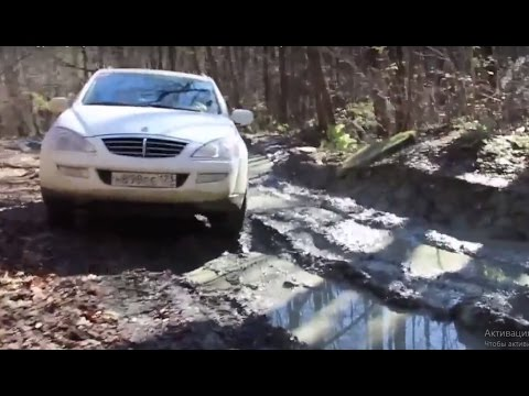 Ssangyong Kyron Off road Test Drive 4x4 Compilation