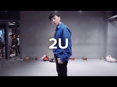 2U  David Guetta ft Justin Bieber  Kasper Choreography
