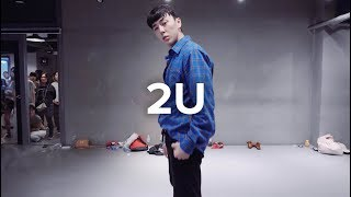 2U - David Guetta ft. Justin Bieber / Kasper Choreography
