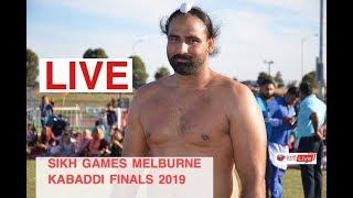 SIKH GAMES ( KABADDI FINALS ) 2019 MELBOURNE DAY 3
