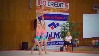 Acrobatic Gymnastics Competition in Gorna Oryahovitsa, Bulgaria 2018
