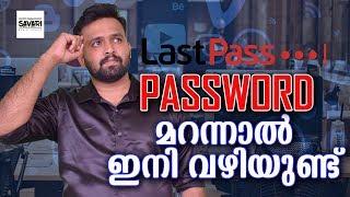 Password Forgot Solution # പാസ�സ�വേർഡ...