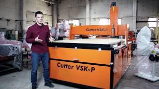 Обзор И Характеристики Станка Cutter VSK P, обработка пенопласта