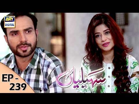 Saheliyaan - Episode 239 - 16th October 2017 - ARY Digital Drama