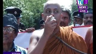@Tv1NewsLK Prime Time News Sinhala TV1 06th February 2018 Thumbnail