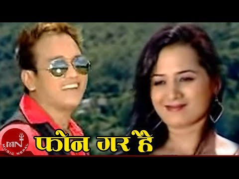 Phone Gara Hai - Latest Nepali Folk Song By Muna Thapa Magar & Ramji Khad