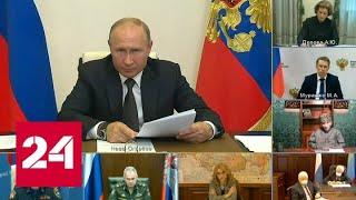 Путин попросил мусульман России отметить праздник Ураза-Байрам дома - Россия 24