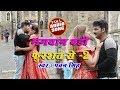 Pawan Singh का New भोजपुरी  Full Song - Bhagawan Badi Fursat Se - Maa Tujhe Salaam - 2018