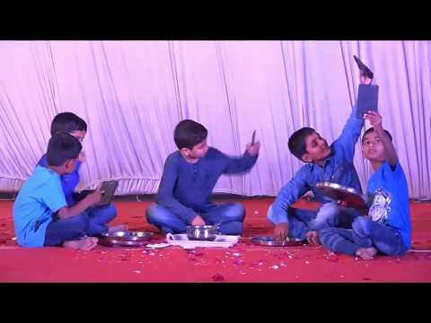 Adverse Effects Of Mobile Smartphone - School Students Drama