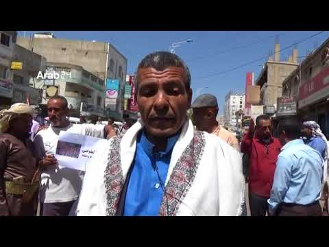 Yemen |Taiz residents call on the government to stop the deterioration of the Yemeni rial