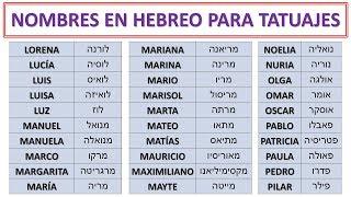 200 Nombres escritos en hebreo para tatuajes