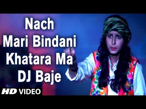 Kinjal Dave ROCK REMIX 2016 - NACH MARI BINDANI | Rajasthani DJ Hit Song | Kinjal Dave | HD VIDEO