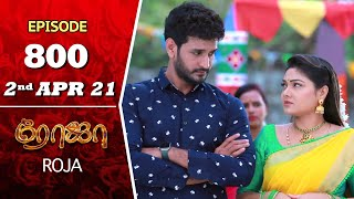 ROJA Serial | Episode 800 | 2nd Apr 2021 | Priyanka | Sibbu Suryan | Saregama TV Shows Tamil