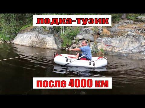Тузик для катера. Тузик для яхты. Крепления для лодки-тузик. Davits From Russia. Лодка ПВХ